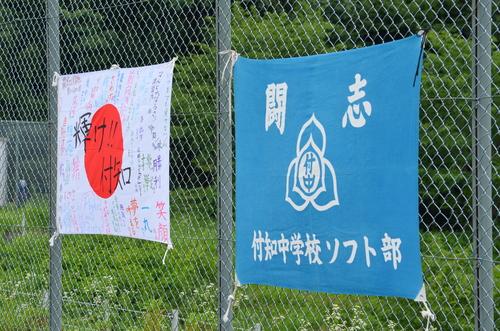 2012中体連 ソフトボール東濃大会_d0010630_13303915.jpg