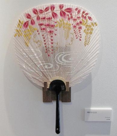 扇子祭第二期出品作品を紹介します。_e0255740_1348368.jpg