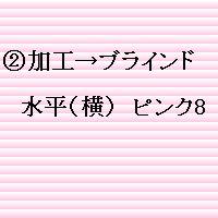b0133752_16533926.jpg