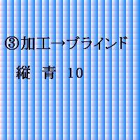 b0133752_16564151.jpg