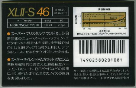 f0232256_1492367.jpg