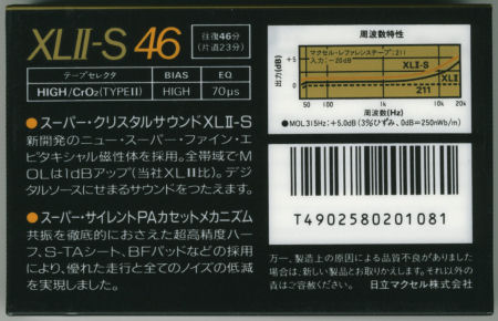 maxell XLⅡ-S_f0232256_1492367.jpg