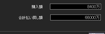 千夏ちゃん_b0147360_23275294.jpg