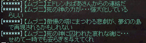 b0048563_21433222.jpg