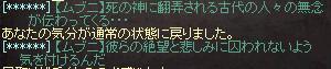 b0048563_214410100.jpg