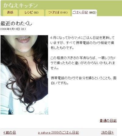 f0134963_8334641.jpg
