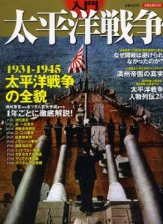 今年も終戦記念日が近づいてきた_d0183174_1933135.jpg