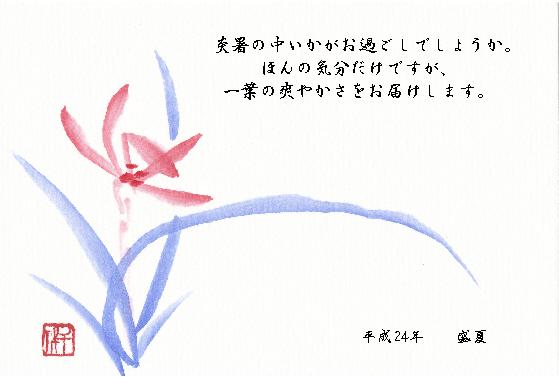 f0108478_12303639.jpg
