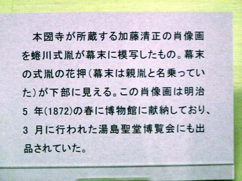 久しぶりに東京で見たこと_f0211178_18583559.jpg