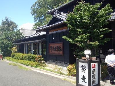富士山_a0126379_17195044.jpg