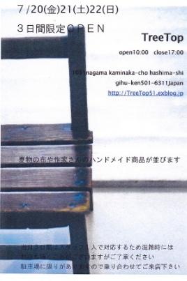 f0215679_14132271.jpg