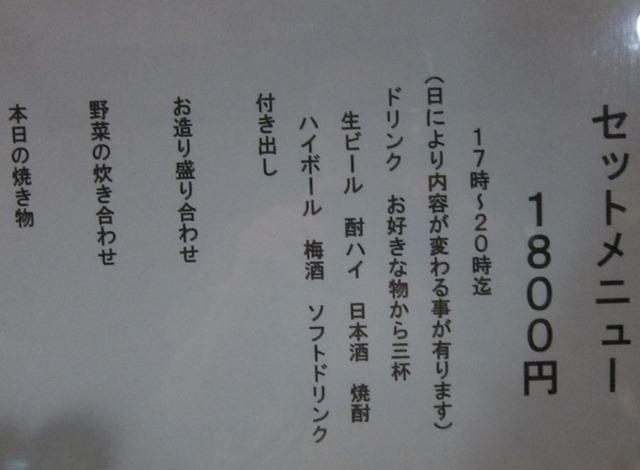 f0106190_1916425.jpg