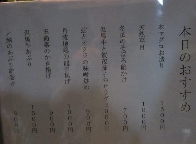 f0106190_1917174.jpg