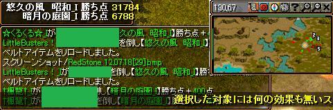 d0081603_135039.jpg
