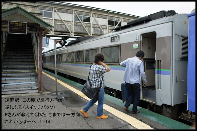 b0019313_17225043.jpg
