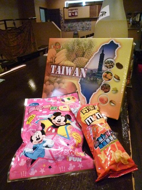Taiwanみやげ_f0105015_241662.jpg