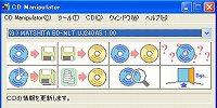 e0263019_352919.jpg