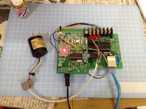 NEWドームコントローラ盤_c0061727_1019307.jpg