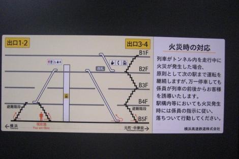地下空間_a0259130_17551040.jpg