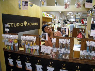 近鉄百貨店奈良店、終了しました!ありがとうございました!_a0129631_1123550.jpg