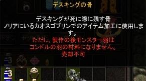 b0184437_3183447.jpg