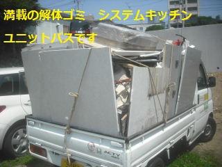 ゴミ処理作業_f0031037_19242624.jpg