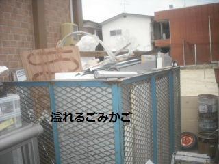 ゴミ処理作業_f0031037_19253567.jpg