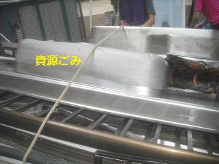ゴミ処理作業_f0031037_1926129.jpg