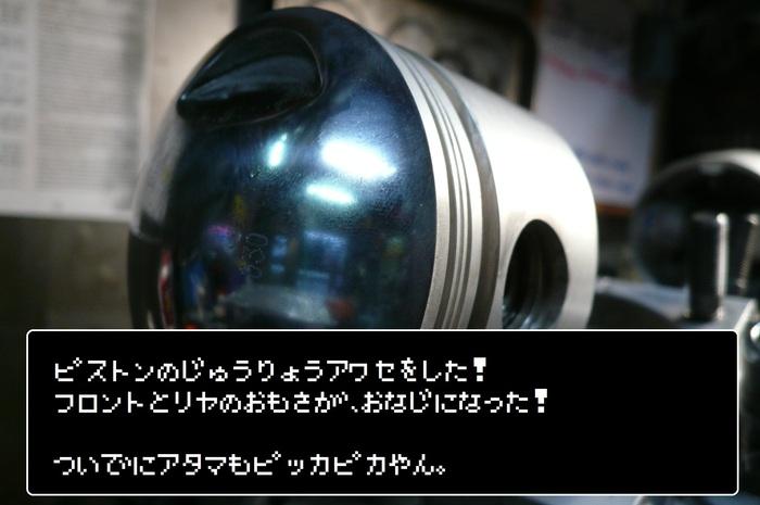 c0210640_22201086.jpg