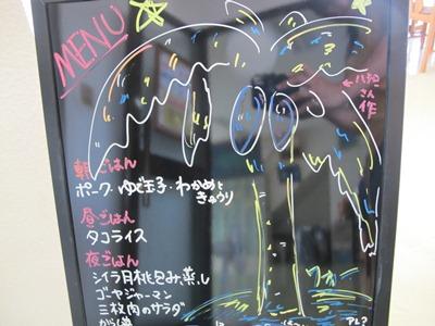 7月 19日 にぎやかな☆_b0158746_17281447.jpg