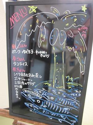 7月 19日 にぎやかな☆_b0158746_1729373.jpg