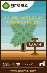 c0020452_2234055.jpg
