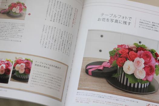 川合麻紀さんの本_e0158653_22155119.jpg