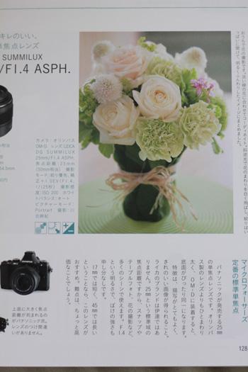 川合麻紀さんの本_e0158653_222332100.jpg