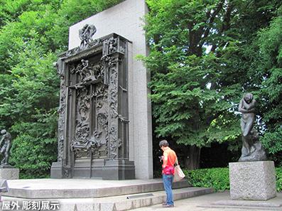 全国アクセス・マニア集会 in 東京(3)国立西洋美術館_c0167961_18314939.jpg