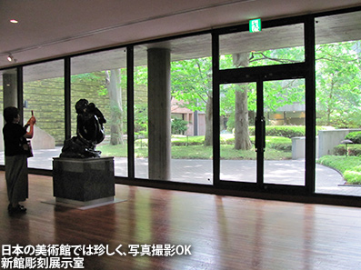 全国アクセス・マニア集会 in 東京(3)国立西洋美術館_c0167961_18324151.jpg
