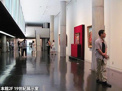 全国アクセス・マニア集会 in 東京(3)国立西洋美術館_c0167961_18331653.jpg