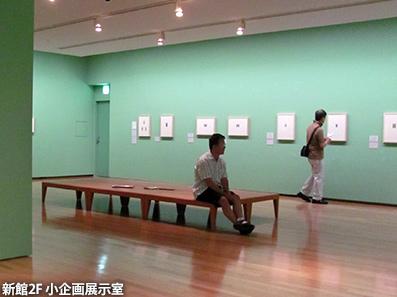 全国アクセス・マニア集会 in 東京(3)国立西洋美術館_c0167961_18334617.jpg