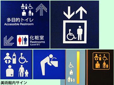 全国アクセス・マニア集会 in 東京(3)国立西洋美術館_c0167961_1834723.jpg