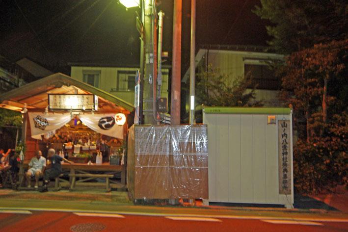 12年の山ノ内八雲神社例大祭、神輿渡御は22日正午から_c0014967_11271325.jpg