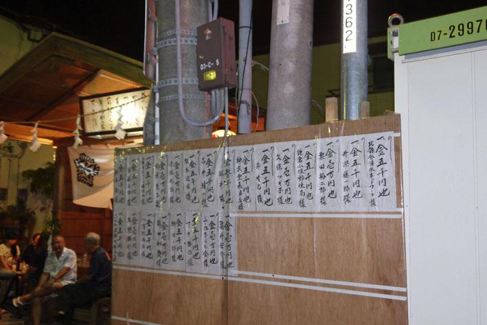 12年の山ノ内八雲神社例大祭、神輿渡御は22日正午から_c0014967_11272948.jpg
