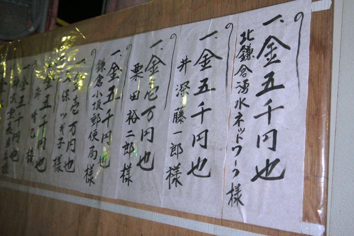 12年の山ノ内八雲神社例大祭、神輿渡御は22日正午から_c0014967_1127575.jpg