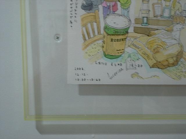 夏野菜_e0019167_8325731.jpg