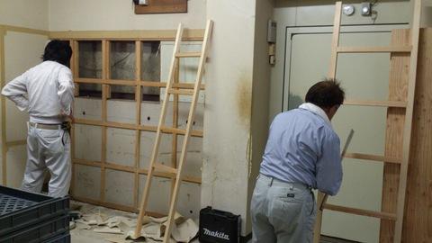 冷凍室の新しい扉。_d0182179_191329.jpg