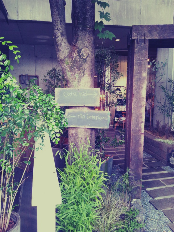 窓枠塗りとカフェニドさん_c0246783_231649.jpg