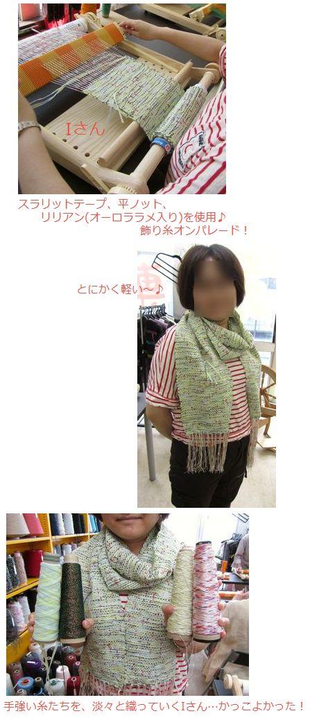 c0221884_183116.jpg