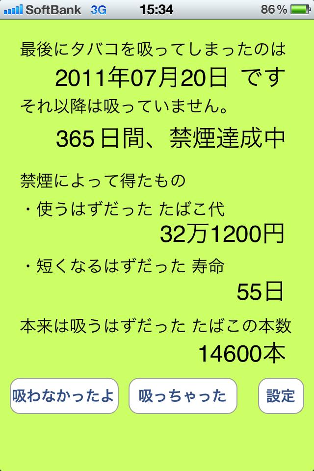 依存_b0210186_15503469.png