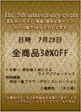 b0168089_23163963.jpg