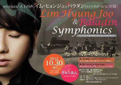 Lim Hyung Joo_f0125493_1365030.jpg