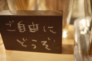 篠山会=第三弾=_f0226293_2281510.jpg